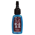 Bonzai Blue 1/2 Ounce By Kuro Sumi