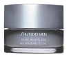 Shiseido MEN TOTAL REVITALIZER Age Defense Anti Fatigue Cream