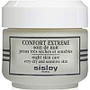 SISLEY Botanical Confort Extreme Night Skin Care 50ml/1.7oz