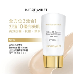 New Ingrid Millet White Control Essence BB Cream SPF 50 PA+++ Light Bright translucent glow 1.7oz / 50ml