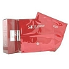 SK II Skin Signature 3D Redefining Mask 6pc