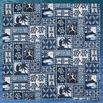 Hawaiian Tapa Fabric by the Yard