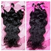 Brazilian Doll *Natural* (Bundle)