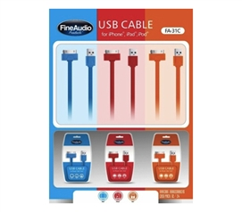 College Supplies Essential - USB Cable (For iPhone, iPad or iPod) - Needed For Internet In Dorms