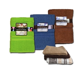 Guy's Dorm Shower Towel & 3 Piece Wash Cloth Set Necessity