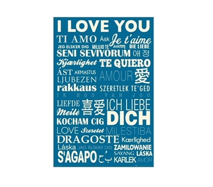 I LOVE YOU Dorm Poster Dorm Room Decorations Dorm Room Decor