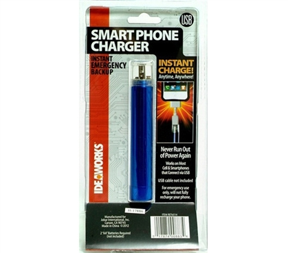 Emergency Smart Phone Charger