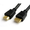 HDMI 1.3b 75ft M/M Digital Video Cable w/ Netting