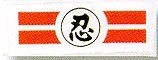 Martial Arts Accessories Headband Ninja Kanji
