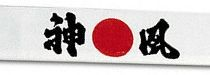 Martial Arts Accessories Headband Kamikaze Kanji