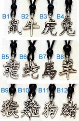 Martial Arts Accessories Necklace Horoscope