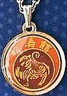 Martial Arts Accessories Necklace Mood Shotokan