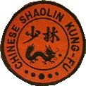 Martial Arts Accessories Patch Shaolin Kung Fu