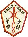 Martial Arts Accessories Patch Shaolin Sword