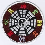 Martial Arts Accessories Patch Diagram Yin Yang