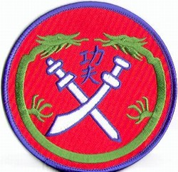 Martial Arts Accessories Patch Dragon Swords