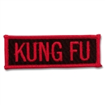Martial Arts Accessories Patch KungFu