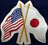 Martial Arts Accessories Patch USA Japan Flags