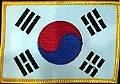 Martial Arts Accessories Patch Korea Flag Gold