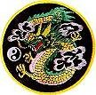 Martial Arts Accessories Patch Dragon Yin Yang