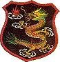Martial Arts Accessories Patch Dragon Shield