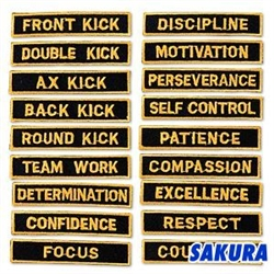 Martial Arts Accessories Patches Leadership