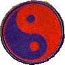 Martial Arts Accessories Patch Yin Yang
