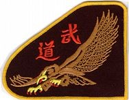 Martial Arts Accessories Patch Budo Eagle