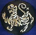 Martial Arts Accessories Patch Shotokan Tiger LG