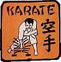 Martial Arts Accessories Patch Karate Tile Breaker