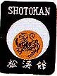Martial Arts Accessories Patch Shotokan