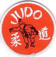 Martial Arts Accessories Patch Throw
