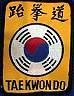 Martial Arts Accessories Patch Taekwondo Korea