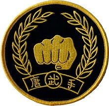 Martial Arts Accessories Patch Moodukkwan Fist