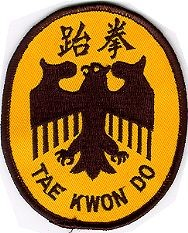 Martial Arts Accessories Patch Taekwondo Phoenix