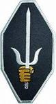 Martial Arts Accessories Patch Weapon Sai Fist