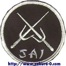 Martial Arts Accessories Patch Weapon Sai Crossed