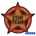 Martial Arts Supplies Accessories Patchs Star Team