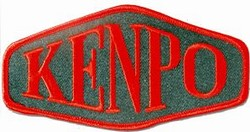 Martial Arts Accessories Patch Kenpo Shield