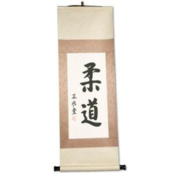 Martial Arts Accessories Scroll Kanji Judo