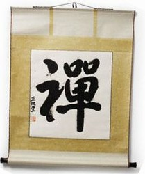 Martial Arts Accessories Scroll Kanji Zen