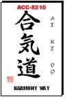 Martial Arts Accessories Kanji Aikido