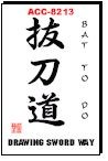 Martial Arts Accessories Kanji