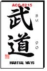 Martial Arts Accessories Kanji Budo
