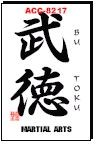 Martial Arts Accessories Kanji Butoku