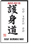 Martial Arts Accessories Kanji Goshindo