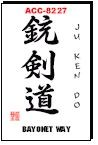 Martial Arts Accessories Kanji Jukendo