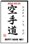 Martial Arts Accessories Kanji Karatedo