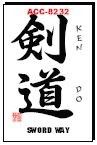 Martial Arts Accessories Kanji Kendo