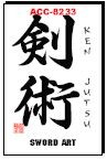 Martial Arts Accessories Kanji Kenjutsu